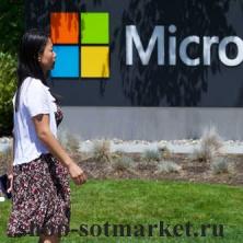 Microsoft планирует сократить 7800 сотрудников