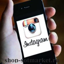 Более 400 млн. являются пользователей Instagram
