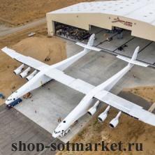 Самый большой в мире самолет начал первые полетные тесты