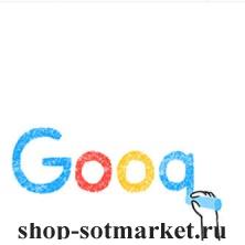 В компании  Google решили  сменить логотип