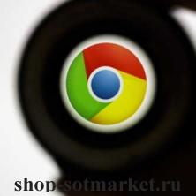 Есть слухи, что следующая версия  браузера Chrome  будет еще больше потреблять ресурсы системы
