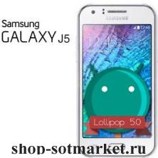 В Казахстане уже есть возможность купить Samsung Galaxy J5 и Galaxy J7