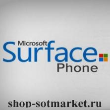 В скором времени вероятно, выйдет новый смартфон  Surface Phone с ОС Windows Mobile на борту