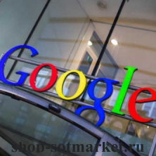 Google собирается войти  в холдинг Alphabet