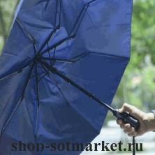 Моторизованный автоматический зонтик напоминает прогноз погоды