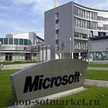 Расходы по реструктуризации испортились квартальные результаты Microsoft