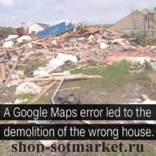 ��� ������� ��� �������� ����� ������ �� �����  Google Maps