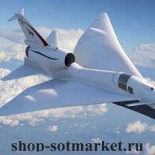 НАСА продвигается вперед с планами создания сверхзвукового самолета