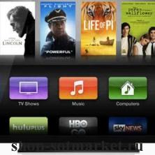 Apple готовит огромные изменения для Apple TV
